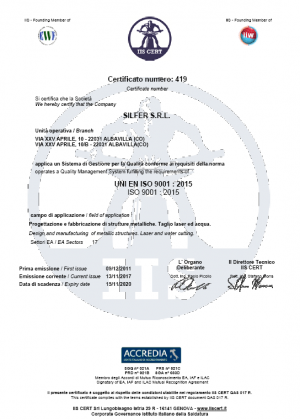 iso9001_2017